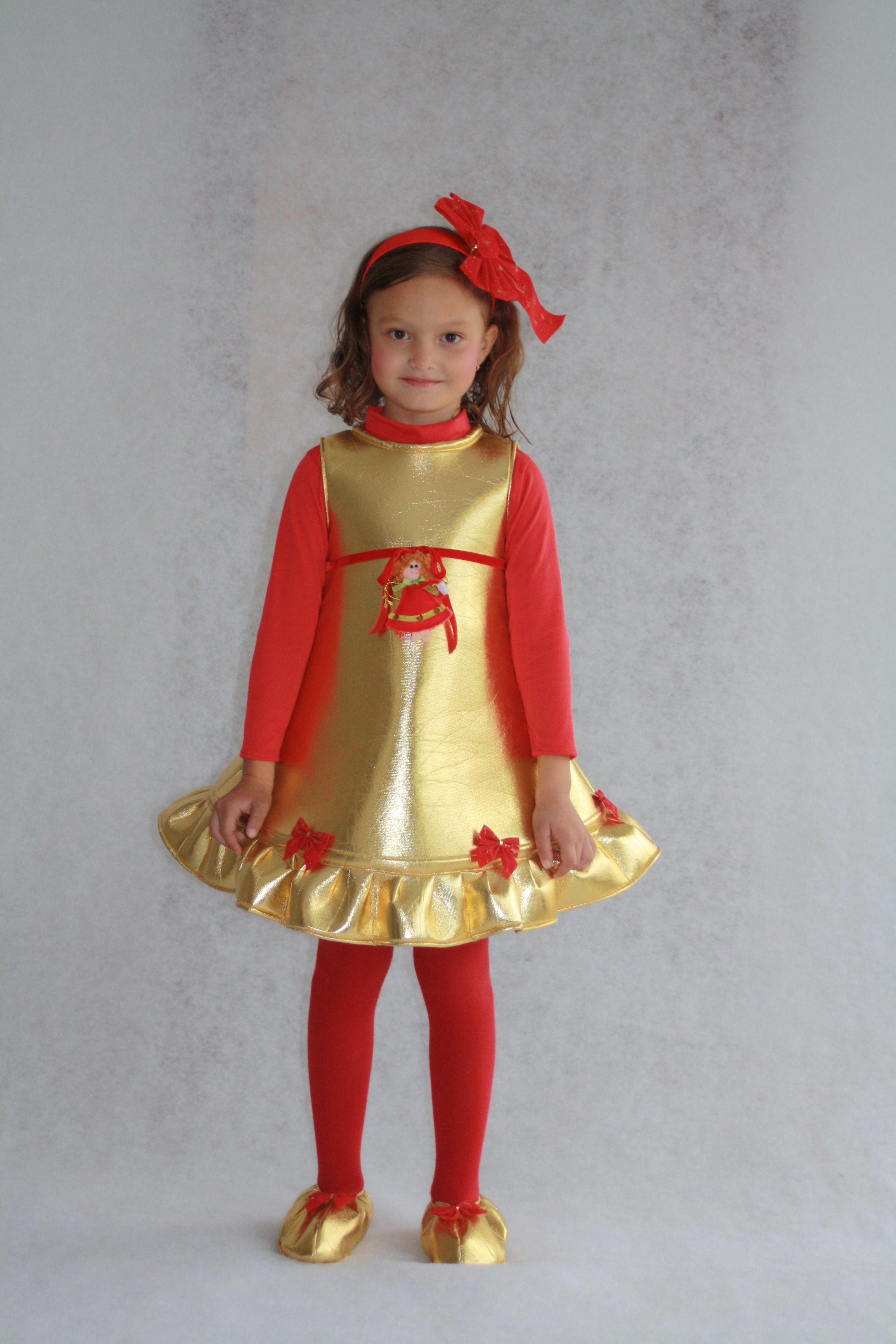 Trajes navide os infantiles - Disfraces duendes navidenos ...