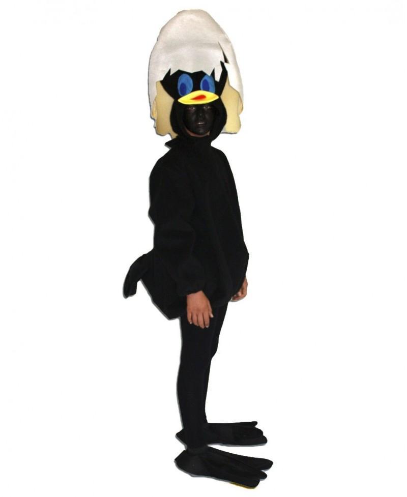 Disfraz de Pollito Chico