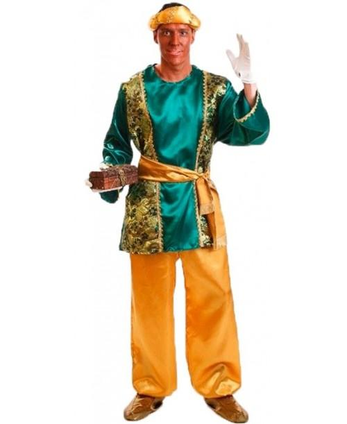 Disfraz de Paje del Rey Baltasar